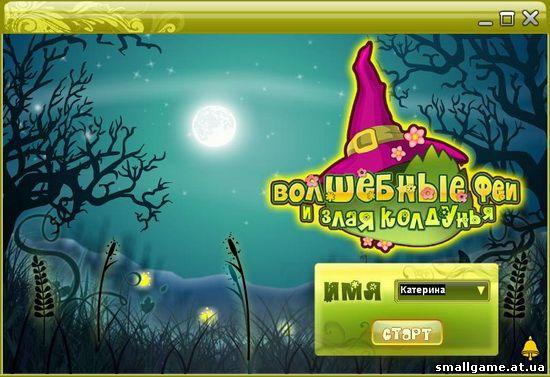 играть онлайн приключенческие игры